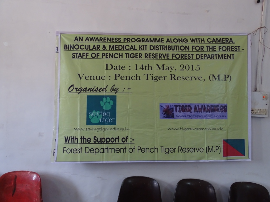 Equipment Support For Forest Staff in Pench